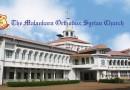 സഭാക്കേസ് : സുപ്രീം കോടതി വിധി നടപ്പാക്കണമെന്ന് ഓർത്തഡോക്സ് സഭ