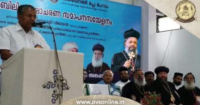 ovsonline-indian-orthodox-church