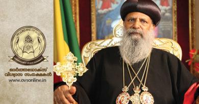 Ethiopian Patriarch Abune Mathias