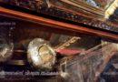 പ.മാർത്തോമ്മാ ശ്ലീഹായുടെ തിരുശേഷിപ്പ് പത്മോസ് ദ്വീപില് ; ചിത്രങ്ങള് പുറത്തു വിടുന്നു