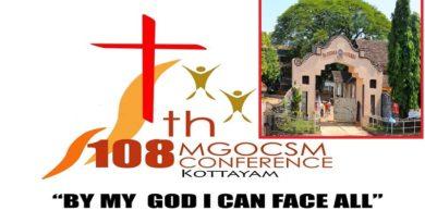 malankara indian orthodox church MGOCSM international conference kottayam