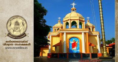 malankara, indian orthodox church news