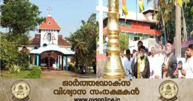 malankara , indian orthodox church news