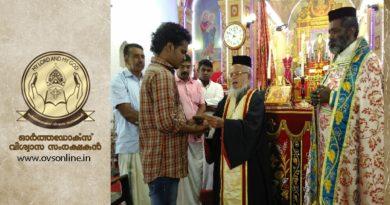 malankara indian orthodox church news association 2017