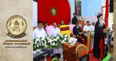 pala orthodox students center, malankra association