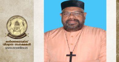 Malanakara Orthodox church news