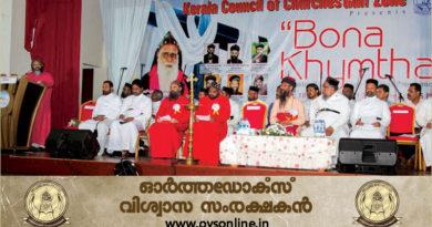 ovsonline-orthodox-church-news