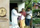 സ്നേഹയാത്ര-  മലങ്കര ഓർത്തഡോക്സ് സഭ കണ്ടനാട് വെസ്റ്റ് ഭദ്രാസന സഹായ പദ്ധതി