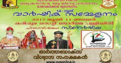 Indian Orthodox Church News.