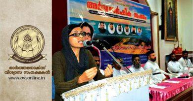 Malankara News