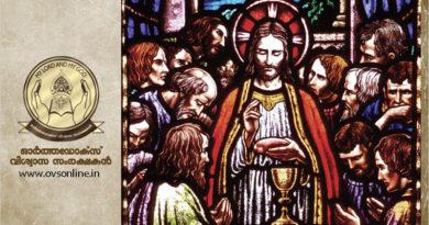 The New Testament Priesthood
