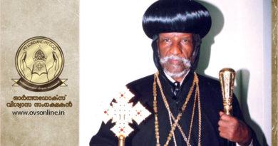 eritrean orthodox patriarch Abune Antonios