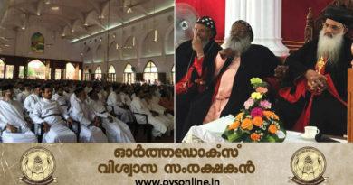 Meeting at Elia Cathedral, Kottayam