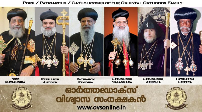 Malankara-Church-News