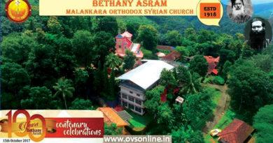 Bethany Ashram