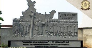 ആത്മീയ കോളനിവത്കരണം, Spiritual Colonialism, Leaning Cross Oath