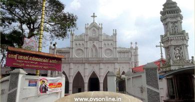 Kannamkode St. Thomas Orthodox Cathedral