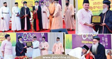 'ഹൃദയസ്പർശം' സർവമത സമ്മേളനം പരിശുദ്ധ ബാവ തിരുമേനി ഉത്ഘാടനം ചെയ്തു