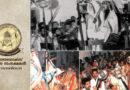 വി. മൂറോന് തൈലവും കൂദാശയും : ഫാ. ഡോ. ജോണ്സ് എബ്രഹാം കോനാട്ട്