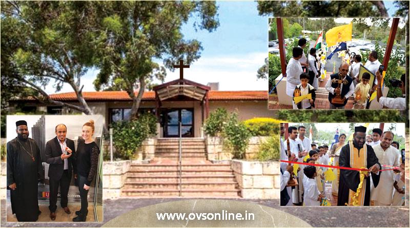 Perth Indian Orthodox Church