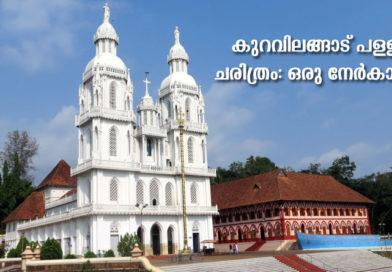 Kuravilangad Church-the untold story