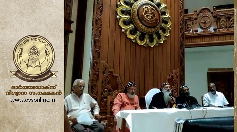 ഓര്ത്തഡോക്സ് സഭ പ്രളയദുരിതാശ്വാസ-പുനര്നിര്മ്മാണ പ്രവര്ത്തനങ്ങള്ക്കായി 10 കോടി രൂപയുടെ പദ്ധതികള് നടപ്പാക്കും