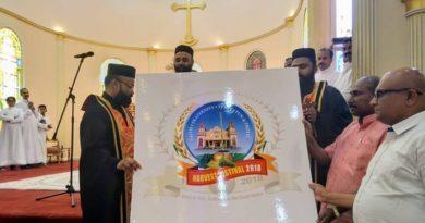 ദുബായ് സെന്റ് തോമസ് ഓർത്തഡോൿസ് കത്തീഡ്രലിൽ കൊയ്ത്തുത്സവം നവംബർ 9 -ന് : ലോഗോ പ്രകാശനം ചെയ്തു
