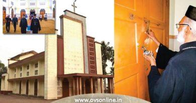 തിരുവനന്തപുരം കാരുണ്യ സന്യാസിനി സമൂഹാഗം സിസ്റ്റർ ഹന്ന കർത്താവിൽ നിദ്രപ്രാപിച്ചു