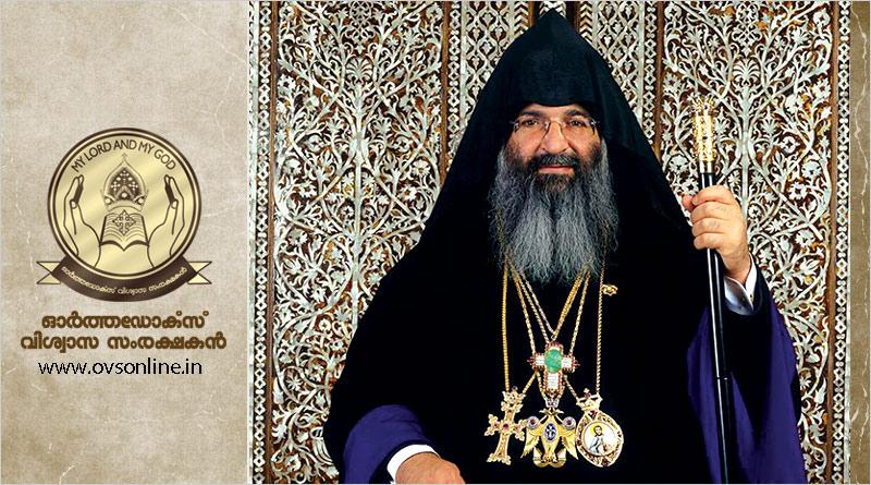 Istanbul Patriarch Archbishop Mesrob Mutafian Passes Away
