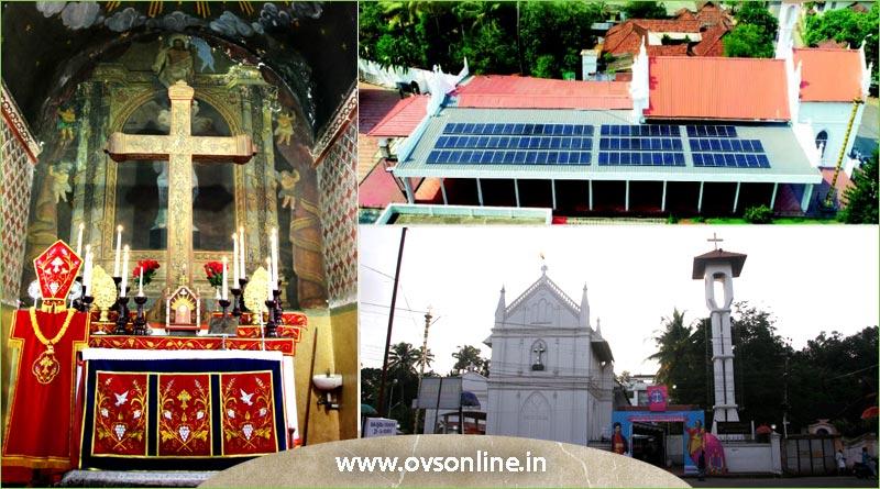 Kottayam Puthenangadi Kurisupally