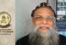 വന്ദ്യ ജോര്ജ് മോഡിയില് റമ്പാച്ചന്റെ ശവസംസ്കാരം വെള്ളിയാഴ്ച ഉച്ചകഴിഞ്ഞ്