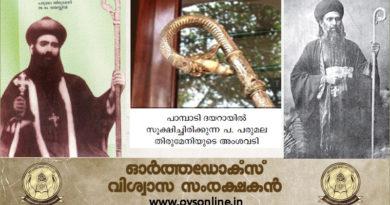 ഒരു വടിയും കുറെ വെടിയും: ഡോ. എം. കുര്യന് തോമസ്