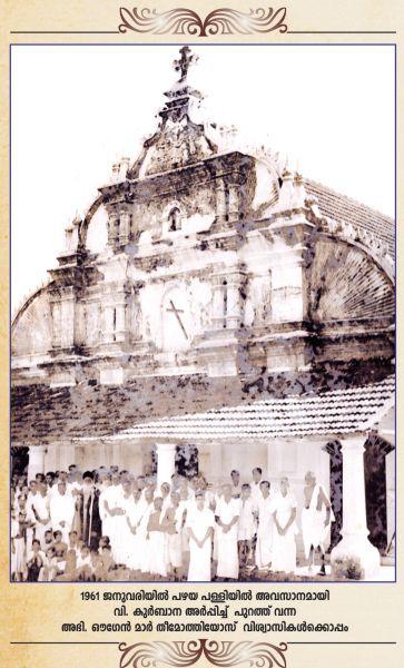 old-church_big