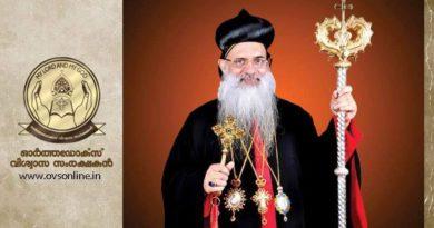 Indian Orthodox Church News