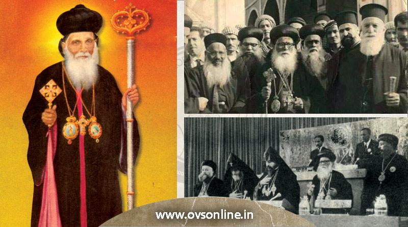 Augen Bava Catholicos Malankara Indian Orthodox Church
