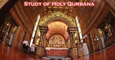 Study of Holy Qurbana