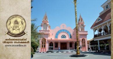 ജൂബിലി മെമ്മോറിയൽ എവർ റോളിങ്ങ് ട്രോഫി പ്രബന്ധാവതരണ മത്സരം, Dubai St Thomas Orthodox Cathedral
