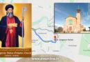 പരിശുദ്ധ പരുമല തിരുമേനിയുടെ ഓര്മ്മപ്പെരുന്നാളും ആദ്യഫലപ്പെരുന്നാളും കാന്ബറയില്
