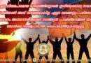 സമാധാനത്തിലേയ്ക്കുളള പാത ഹൃസ്വമല്ല: ഡോ. എം. കുര്യന് തോമസ്