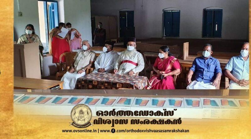 കണ്ടനാട്  കത്തീഡ്രലിന്റെ നേതൃത്വത്തിൽ ഹൈസ്കൂൾ മാനേജ്മെന്റ് സ്മാർട്ട് ഫോണുകൾ വിതരണം ചെയ്തു