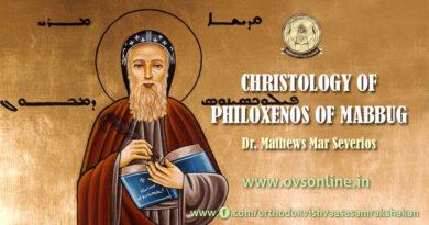 Christology of Philoxenos of Mabbug